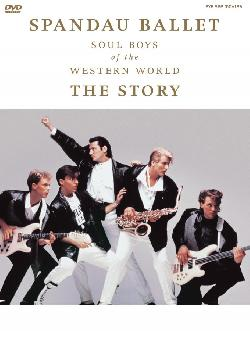 Soul Boys of the Western World - The Story
